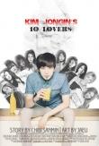 Книга 10 любовниц Ким Чонина (СИ) автора Chibi Sanmin