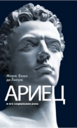Книга Ариец и его социальная роль автора Жорж Ваше де Лапуж