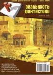 Книга Ассистент автора Александр Бачило