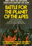 Книга Battle for the Planet of the Apes  автора David Gerrold