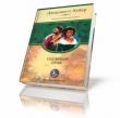 Книга Брак по расчету (Удобный брак) автора Джорджетт Хейер
