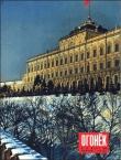 Книга Чужая любовь автора Лариса Федорова