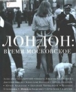 Книга День рождения автора Юрий Мамлеев