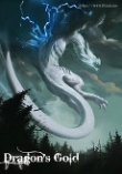 Книга Драконье золото (СИ) автора Hegg
