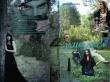 Книга Душа леса (СИ) автора Рина Зелиева