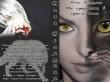 Книга Две сущности в одном теле (СИ) автора Инна Беляцкая
