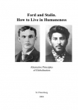 Книга Ford and Stalin. How to Live in Humaneness автора (IP of the USSR) Internal Predictor of the USSR