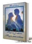 Книга Гадюки в сиропе или Научи меня любить (СИ) автора Тильда Лоренс