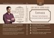 Книга Гипноз. Техники гипнотерапии в консультативной практике. автора Александр Антонов