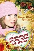 Книга Город оживших снов автора Екатерина Неволина