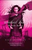 Книга Губительный поцелуй (ЛП) автора Мишель Роуэн