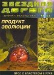 Книга Хранить обещания автора Джек Макдевит