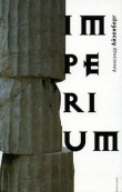 Книга Imperium автора Александр Айзенберг