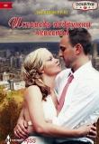 Книга Исповедь подружки невесты автора Дженнифер Рэй