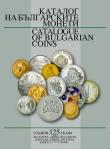 Книга Каталог болгарских монет автора Инес Лазарова