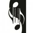 Книга Книгармония автора Надея Ясминска