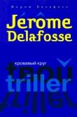 Книга Кровавый круг автора Жером Делафосс