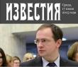 Книга Кто не кормит свою культуру, будет кормить чужую армию автора Владимир Мединский