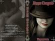 Книга Леди Стерва (СИ) автора Ведьмочка