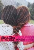 Книга Летающие мечты (СИ) автора Мери Ахад