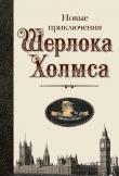 Книга Лежачая больная автора Клэр Гриффен
