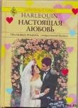Книга Ловушка для сладких снов автора Барбара Босуэлл