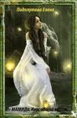 Книга МАМИДа. Курс общей магии. Книга 1 (СИ) автора Елена Подплутова