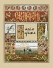 Книга Марья Моревна [старая орфография] автора Народные сказки
