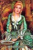 Книга Мелодия души автора Мэри Бэлоу