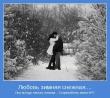 Книга Мой шеф - заноза, или как влюбится под Новый год?                         (СИ) автора Юлия Михалина
