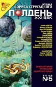 Книга На двоих автора Алла Гореликова