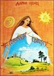 Книга На солнечных спицах (СИ) автора Алёна Цами