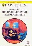 Книга Непримиримые влюбленные автора Мишель Рид