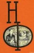 Книга НФ: Альманах научной фантастики. Выпуск 6 автора Роберт Энсон Хайнлайн