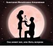 Книга Она может все, или Жить вопреки (СИ) автора Анастасия Агишевская