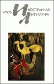 Книга Опошление свободы автора Джеймс Олдридж