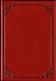 Книга Перепелиное семя автора Гектор Манро