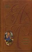 Книга Пиппи Длинныйчулок в парке Хмельники автора Астрид Линдгрен