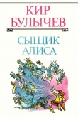 Книга Планета для Наполеона автора Кир Булычев