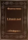 Книга Плетение. Книга 1 (СИ) автора Николай Волков