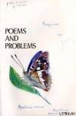 Книга Poems and Problems. Poems автора Жан Кокто