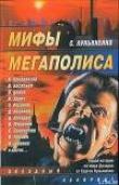 Книга Попугайчики автора Леонид Каганов