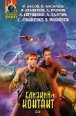 Книга Портал автора Андрей Егоров