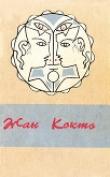 https://itexts.net/files/books/110/oblozhka-knigi-proza.-poeziya.-scenarii-254178.jpg