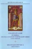 Книга Пуника (поэма о Второй Пунической войне). Книга 1 автора Италик Силий