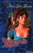Книга Расколотая радуга автора Мэри Джо Патни