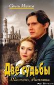 Книга Расплата автора Семен Малков