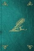 Книга Рассказ паломника о своей жизни автора Игнатий Лойола