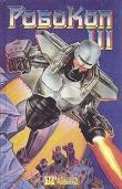 Книга Робокоп III автора Дэвид Джонсон