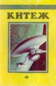 Книга Рыжий Семёнов автора Андрей Карапетян